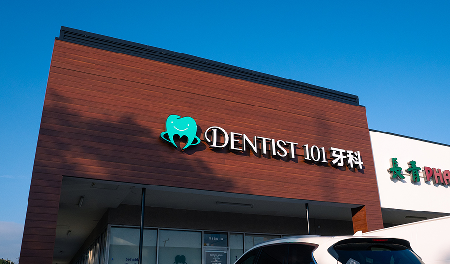 houston location dentist 101
